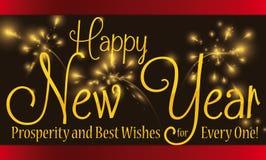Μήνυμα χαιρετισμού για το νέο έτος με τα πυροτεχνήματα στο υπόβαθρο, διανυσματική απεικόνιση Στοκ εικόνες με δικαίωμα ελεύθερης χρήσης