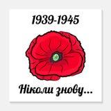 9 Μαΐου Ευχετήρια κάρτα ημέρας νίκης Μετάφραση από Ουκρανό ποτέ πάλι Συμβολική κόκκινη παπαρούνα σε ένα άσπρο υπόβαθρο στοκ φωτογραφίες με δικαίωμα ελεύθερης χρήσης