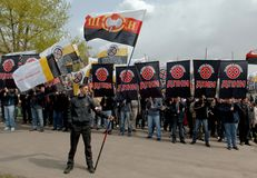 1 Μαΐου 2007 Μόσχα DPNI Στοκ εικόνες με δικαίωμα ελεύθερης χρήσης