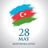28 Μαΐου gunu Respublika Μετάφραση από τα αζερμπαϊτζανικά: Ημέρα Δημοκρατίας στις 28 Μαΐου του Αζερμπαϊτζάν διανυσματική απεικόνιση