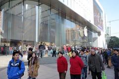 Μαγαζί λιανικής πώλησης της Apple στη Σαγγάη Στοκ Εικόνα
