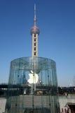 Μαγαζί λιανικής πώλησης της Apple στη Σαγκάη pudong Στοκ εικόνες με δικαίωμα ελεύθερης χρήσης