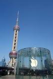 Μαγαζί λιανικής πώλησης της Apple στη Σαγκάη pudong Στοκ Φωτογραφία