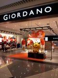 Μαγαζί λιανικής πώλησης του Giordano Στοκ Φωτογραφίες