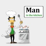 μαγειρεύοντας άτομο βασικών κουζινών Στοκ Φωτογραφία