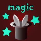 μαγικό διάνυσμα ύφους απεικόνισης εικονιδίων καπέλων Στοκ Εικόνα