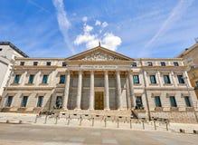 Μαδρίτη Ισπανία Οικοδόμηση του ισπανικού συνεδρίου κεντρικού στοκ φωτογραφία με δικαίωμα ελεύθερης χρήσης