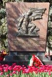 Μαζικός τάφος bas-ανακούφισης των internationalists στρατιωτών Στοκ φωτογραφία με δικαίωμα ελεύθερης χρήσης