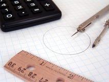 μαθηματικές προμήθειες Στοκ εικόνες με δικαίωμα ελεύθερης χρήσης