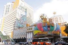 Μακάο: Χαρτοπαικτική λέσχη Λισσαβώνα Στοκ Φωτογραφίες