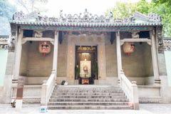 ΜΑΚΑΟ - 14 Δεκεμβρίου 2015: Kun είμαι ναός Tong μια διάσημη ιστορική περιοχή Στοκ Εικόνες