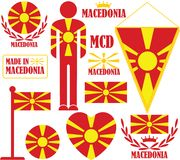 Μακεδονία Στοκ φωτογραφία με δικαίωμα ελεύθερης χρήσης
