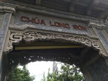 Μακρύς γιος Chua στοκ εικόνες με δικαίωμα ελεύθερης χρήσης
