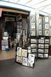 Μαλαισιανές τέχνες στην κεντρική αγορά Κουάλα Λουμπούρ Στοκ εικόνες με δικαίωμα ελεύθερης χρήσης