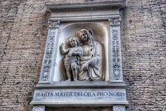 Μαρία και το μωρό Το Βατικανό Στοκ Φωτογραφία