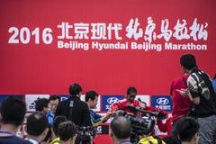 2016 μαραθώνιος του Πεκίνου στοκ εικόνες με δικαίωμα ελεύθερης χρήσης