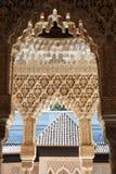 Μαρμάρινες αψίδες, Alhambra παλάτι Στοκ φωτογραφία με δικαίωμα ελεύθερης χρήσης