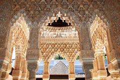 Μαρμάρινες αψίδες, Alhambra παλάτι Στοκ εικόνα με δικαίωμα ελεύθερης χρήσης