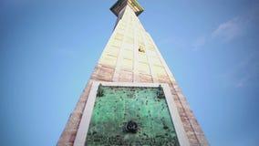 Μαρμάρινο μνημείο με σκοπό να τιμήσει την οινοποίηση στο Μπορντώ, Γαλλία, πανόραμα απόθεμα βίντεο