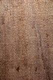 μαρμάρινο μνημείο Ρωμαίος &epsi στοκ φωτογραφία με δικαίωμα ελεύθερης χρήσης