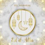 Μαρμάρινο πρότυπο Al Adha Eid Στοκ Φωτογραφία