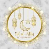 Μαρμάρινο πρότυπο Al Adha Eid Στοκ Εικόνες