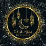 Μαρμάρινο πρότυπο Al Adha Eid Στοκ Εικόνα