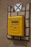 Μαροκινή ταχυδρομική θυρίδα Στοκ Φωτογραφία