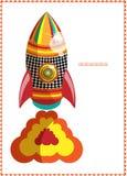 μαροκινός πύραυλος Στοκ εικόνα με δικαίωμα ελεύθερης χρήσης