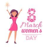 8 Μαρτίου ευχετήρια κάρτα ημέρας των διεθνών γυναικών απεικόνιση αποθεμάτων
