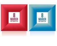 8 Μαρτίου ημέρα δύο των γυναικών πρότυπα επίσης corel σύρετε το διάνυσμα απεικόνισης Στοκ Εικόνα