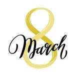 8 Μαρτίου κάρτα ημέρας γυναικών ` s Στοκ Φωτογραφία