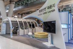 21 Μαρτίου 2018 στο μέτωπο του σαλονιού Ασφαλείας της αεροπορίας στον αερολιμένα Incheon, Incheon Στοκ φωτογραφίες με δικαίωμα ελεύθερης χρήσης