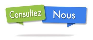 Μας συμβουλευθείτε απεικόνιση σε δύο χρωματισμένες φυσαλίδες διανυσματική απεικόνιση
