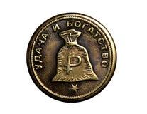 Μασκότ νομισμάτων Στοκ Φωτογραφίες