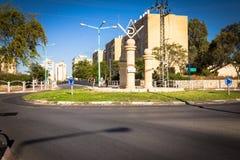 Μασονικές τετραγωνικές και περιβάλλουσες οδοί στο κεφάλαιο του Negev Να είστε ` ER Sheva είναι η μεγαλύτερη πόλη στοκ εικόνες με δικαίωμα ελεύθερης χρήσης