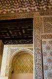 Μαυριτανικά μοτίβα και αρχιτεκτονικό ύφος Στοκ Φωτογραφία