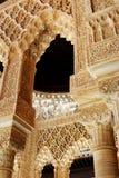 Μαυριτανικές αψίδες, Alhambra παλάτι Στοκ φωτογραφία με δικαίωμα ελεύθερης χρήσης