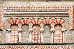 Μαυριτανικές διακοσμήσεις Στοκ φωτογραφία με δικαίωμα ελεύθερης χρήσης