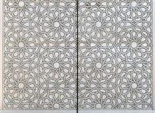 Μαυριτανικό σχέδιο μετάλλων Στοκ Εικόνες