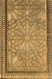 Μαυριτανικό σχέδιο μετάλλων Στοκ φωτογραφία με δικαίωμα ελεύθερης χρήσης