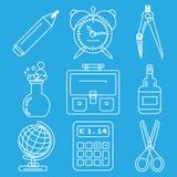 Μαύρα εικονίδια κιμωλίας σχολικών αγαθών Μέρος 1 διανυσματική απεικόνιση