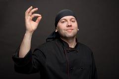 μαύρες στολές αρχιμαγείρ στοκ εικόνα με δικαίωμα ελεύθερης χρήσης
