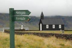 Μαύρη ξύλινη εκκλησία σε Budir, Ισλανδία στοκ εικόνα με δικαίωμα ελεύθερης χρήσης