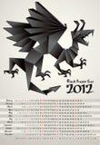 μαύρο έτος δράκων Στοκ εικόνες με δικαίωμα ελεύθερης χρήσης