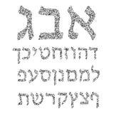 Μαύρο εβραϊκό αλφάβητο των κύκλων font Διανυσματική απεικόνιση στο απομονωμένο υπόβαθρο διανυσματική απεικόνιση