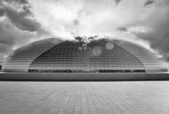 Μαύρο εθνικό κέντρο για τις τέχνες προς θέαση στοκ εικόνα με δικαίωμα ελεύθερης χρήσης