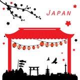 Μαύρο και κόκκινο διάνυσμα ταξιδιού άποψης της Ιαπωνίας διανυσματική απεικόνιση