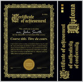 Μαύρο και χρυσό πιστοποιητικό Πρότυπο κάθετος Στοκ εικόνα με δικαίωμα ελεύθερης χρήσης