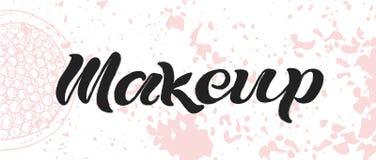 Μαύρο κείμενο Makeup διανυσματική απεικόνιση